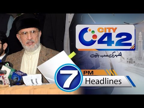 News Headlines | 07:00 PM | 14 Dec 2017 | City 42