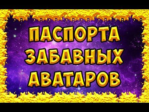 Онлайн игры Троллфейс бесплатно