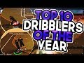 TOP 10 DRIBBLERS ON NBA 2K17 • BEST DRIBBLERS OF THE YEAR • NBA 2K17 MYPARK