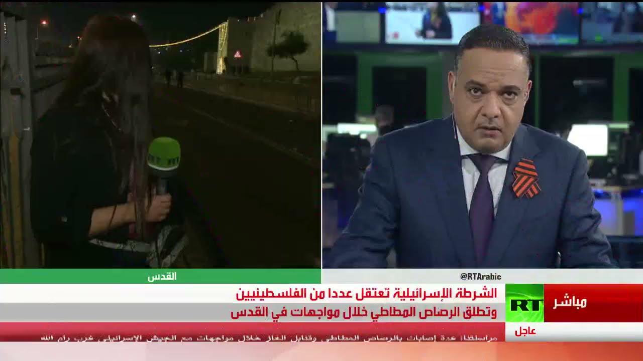 إصابة عشرات الفلسطينيين بمواجهات في القدس - تغطية مباشرة  - نشر قبل 7 ساعة