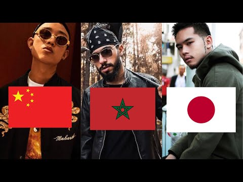 Gangsta/Trap Rap From Around The World (Saudi Arabia, Japan, Mozambique) Part 2