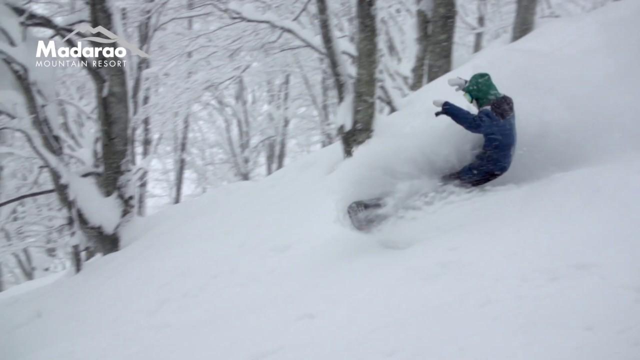 天気 斑尾 高原 スキー 場 斑尾高原スキー場の天気(長野県飯山市)|マピオン天気予報
