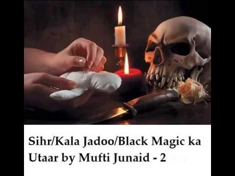 Sihr/Kala Jadoo/Black Magic/Nazar ka Utar by Mufti Junaid