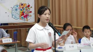 Publication Date: 2018-07-25   Video Title: 第七屆全港小學校際辯論賽準決賽2