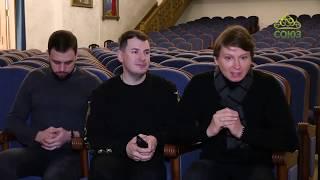 АРТ ГРУППА ЛАРГО 15 ЛЕТ ТЕЛЕКАНАЛУ СОЮЗ ИНТЕРВЬЮ ГРУППЫ ЛАРГО