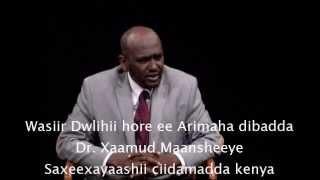 Sidey ku soo galeen ciidamadda kenya Somaliya