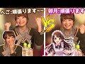 声優っぽい大橋彩香wwwへご「頑張ります」 vs アイドルマスター島村卯月「頑…