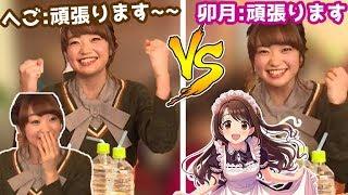 大橋彩香(島村卯月 役) アイドルマスター アイドルマスター シンデレ...