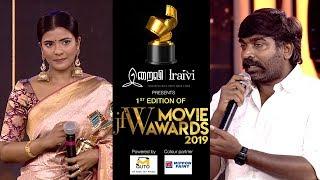 Aishwarya Rajesh Emotional Moment with Vijay Sethupathi at JFW Movie Awards 2019