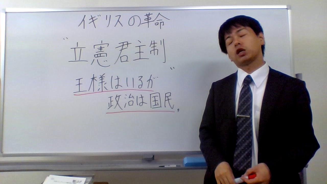 立憲君主制とは,王様がいるだけ!!!(BY立憲君主制)( ・ิω・ิ) - YouTube