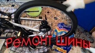 Быстрый ремонт проколотой шины велосипеда (bicycle tire) своими руками(Пробить колесо велосипеда довольно просто, но также просто его можно отремонтировать, практически голыми..., 2016-04-03T09:11:48.000Z)