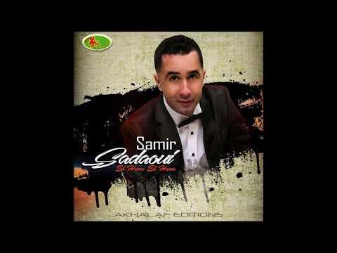 Samir Sadaoui 2018 (Edition Akhalaf Music) thumbnail
