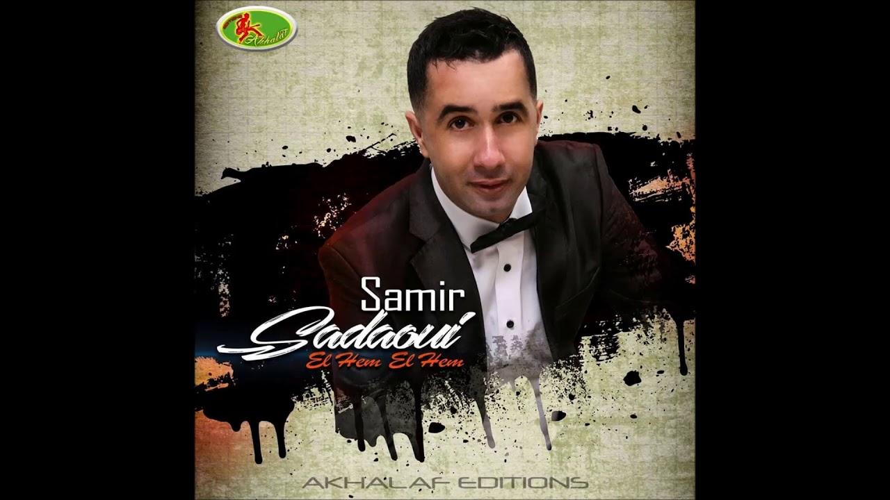 music samir sadaoui 2018