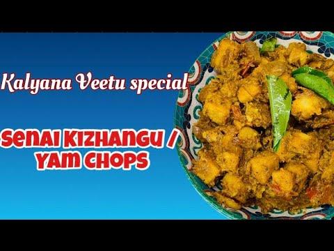 Kalyana Veetu Spl - Senai Kizhangu / Yam Chops By Revathy Shanmugam