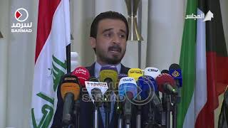 محمد الحلبوسي: أتقدم بالنيابة عن أبناء الشعب العراقي بالشكر لصاحب السمو أمير الكويت