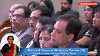 Aleyamma Mathew (80) Memorial Service