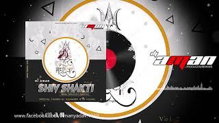 Shivji Bihane Chale (Shiv Vivah Spl Dance Mixz) - Dj Aman | Remix | Blast Mix | Best | Bhopal