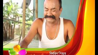 Oi Khapla | 21st June | Full Episode | No 282