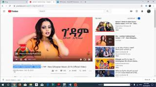 Ethiopian music - How to download Ethiopian music from you tube (Amharic)