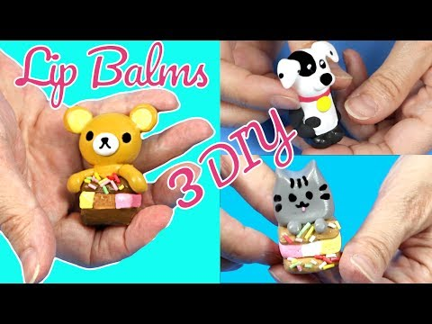 DIY Lip Balm (Easy)! 3 Miniature Rilakkuma, Pusheen Lip Gloss DIYs! Lip Balm How To |Easy DIY crafts