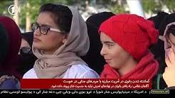 Afghanistan Dari News 08.06.2020 خبرهای شامگاهی افغانستان