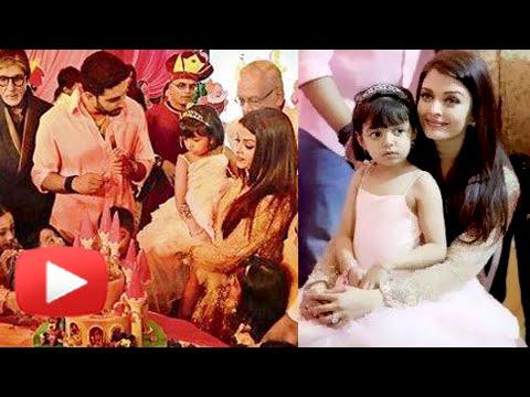 Salman Khan Birthday Cake Images