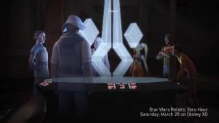 Звёздные войны: повстанцы превью финала 3 сезон 21-22 серия Решающий Миг