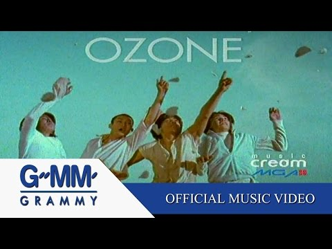 จากไม่เคยรัก - OZONE【OFFICIAL MV】