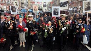 Смотреть видео Санкт-Петербург. Бессмертный полк 2018. Прямая трансляция онлайн
