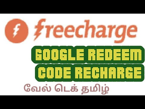 How to recharge play store redeem code using freecharge ...