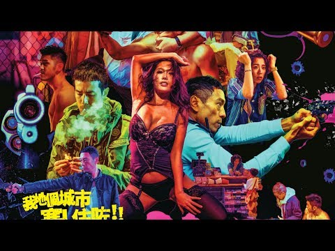 Robbery (老笠) Trailer HK Hong Kong Dark Comedy Suspense Thriller Movie