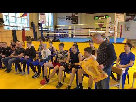 Красноярск-сибирский федеральный университет дом физкультуры «политехник»Селекционная работа о боксе