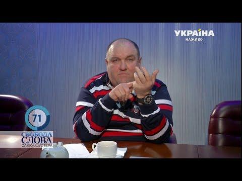 Фермер до Тимошенко: Нам боятись немає чого