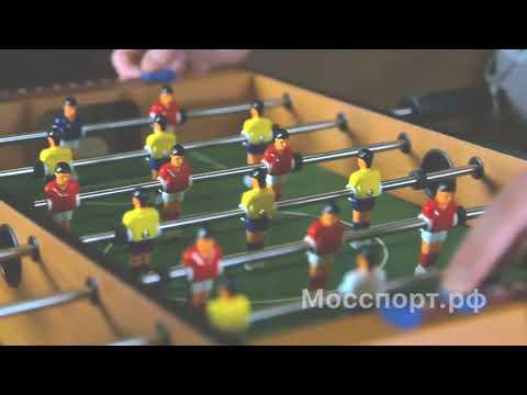Настольный Футбол Partida Стандарт 70