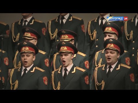 Alexandrov Ensemble Stalingrad 75 Years of Victory Concert