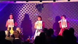 2月17日に当店にて女性マジシャンメインのイベント「べっぴん祭り」を開...