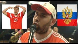 Полная версия песни Слепакова с Ленинградом - к ЧМ 2018 - ЧЕМПИОНЫ