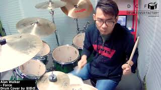 [DCF]Alan Walker - Force Drum Cover by 유한선