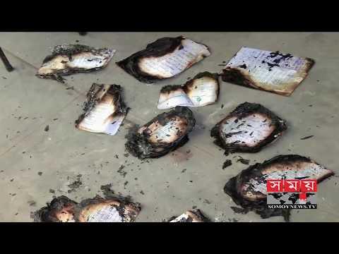 চবি'তে রাতের আঁধারে পরিকল্পিতভাবে অস্থিরতা সৃষ্টি   Chittagong University News Update   Somoy TV