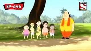 ডোলর কান্দল   Gopal Bhar   Bangla Cartoon   Episode - 646