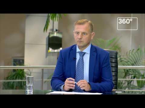 Интервью 360. Павел Мироненко - заместитель руководителя Московского областного УФАС России