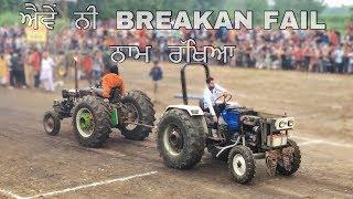 744 Breakan fail Group || ਐਵੇਂ ਨੀ BREAKAN FAIL  ਨਾਮ ਰੱਖਿਆ || ਪੈੰਦੀ ਆ ਫਿੱਰ Dhakk Champian || #BFG