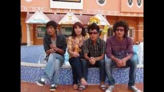 MISTY TERRACE, Bhutanese New song 2013,