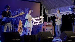 PRUkeFest 05|StarWish〈My Super Power Dog〉@Pacific Rim Ukulele Festival 2018|aNueNue