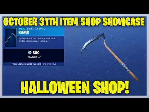 Fortnite Item Shop HALLOWEEN SHOP! [October 31st, 2018] (Fortnite Battle Royale)
