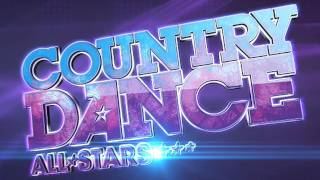 COUNTRY DANCE ALL-STARS Preview Trailer