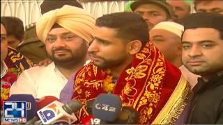 Pakistani-born British boxer Amir Khan invited Maryam Nawaz for boxing training
