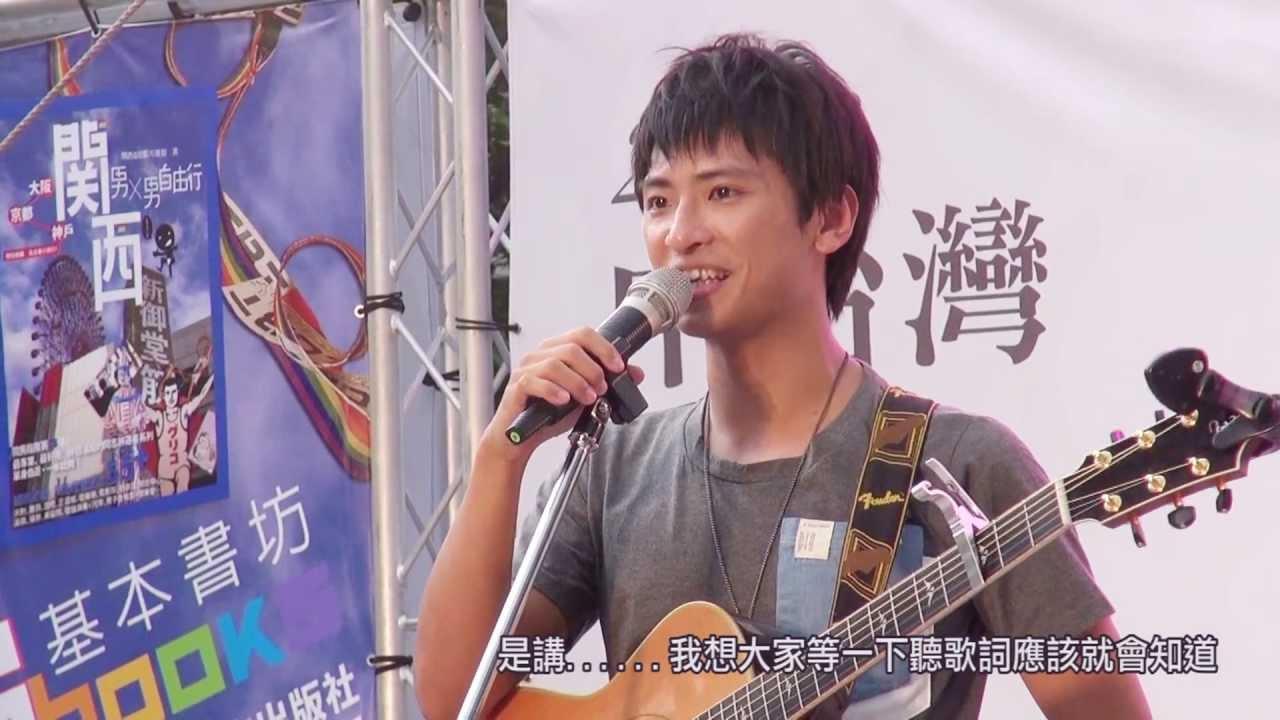 壞神經樂團 - JapaneseClass.jp