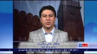 Latest news on  Afghan Economy VOA Ashna