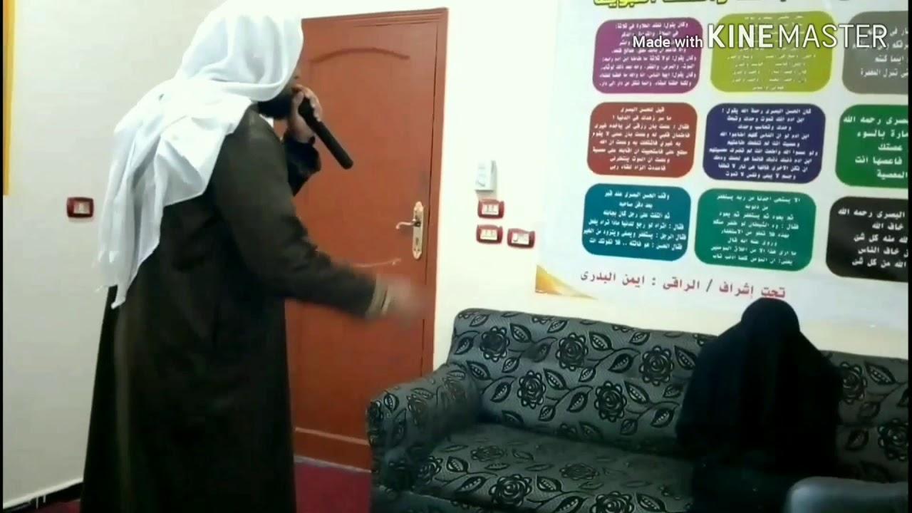 اسلام وخروج خادم سحر صنع لتفريق بين الزوجين